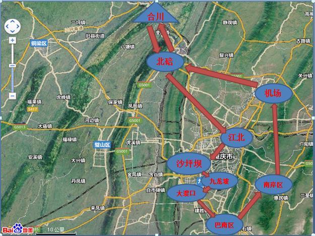 重庆新东方国际赛鸽公棚:7月29日接鸽线路公告
