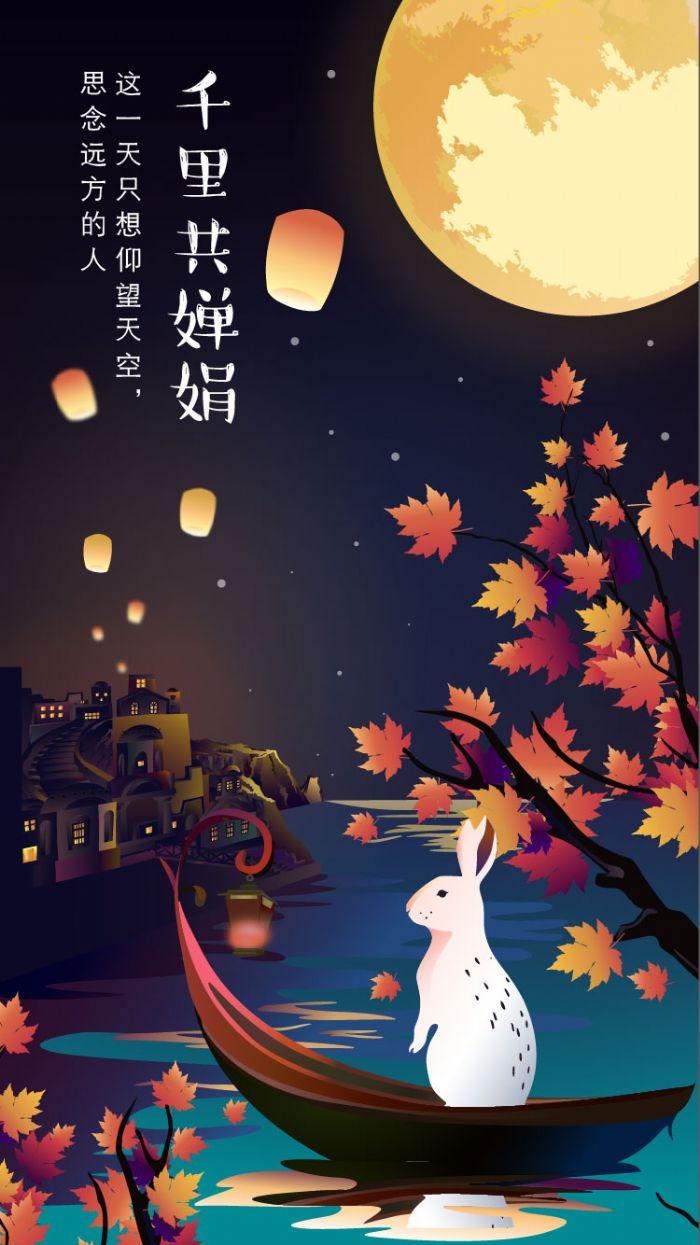 祝全国广大鸽友中秋节快乐,阖家团圆,好运连连,鸽运畅通!